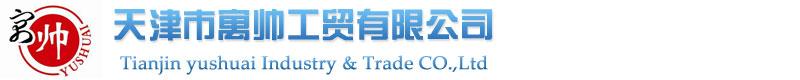 天津方管生产厂家